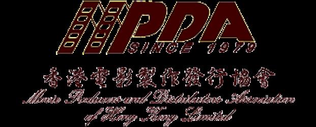 Movie Producers and Distributors Association of Hong Kong Limited (MPDA)